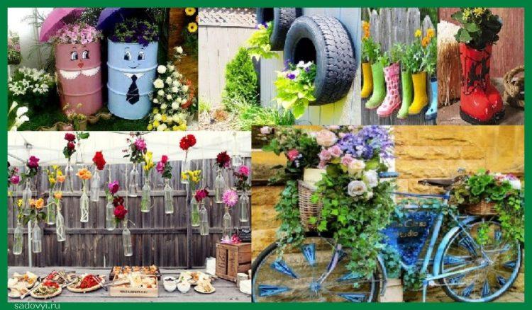 Handmade сегодня – самый актуальный тренд в садовой моде
