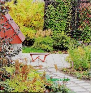 IMG копия 2 294x300 1 - Обустройство загородного дома и участка своими руками - Мощение садовых дорожек своими руками. Технология